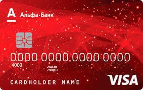Красная карта рассрочки от Альфа-банка