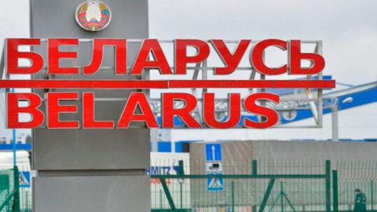 Правила въезда в Беларусь 2021 для лечения